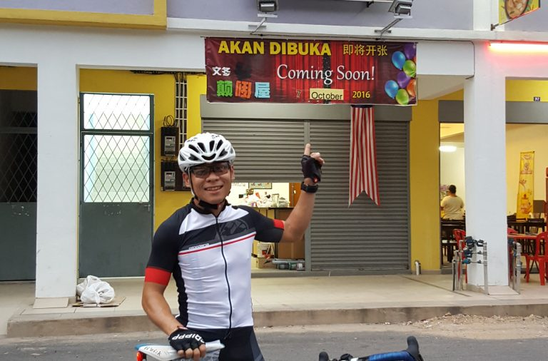 Cycle to Bentong's Upside Down House in Pahang open from 07.10.2016
