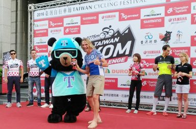 Taiwan's most popular annual King of Mountain (KOM) challenge at the Taiwain Cycling Festival. (Focus Taiwan)