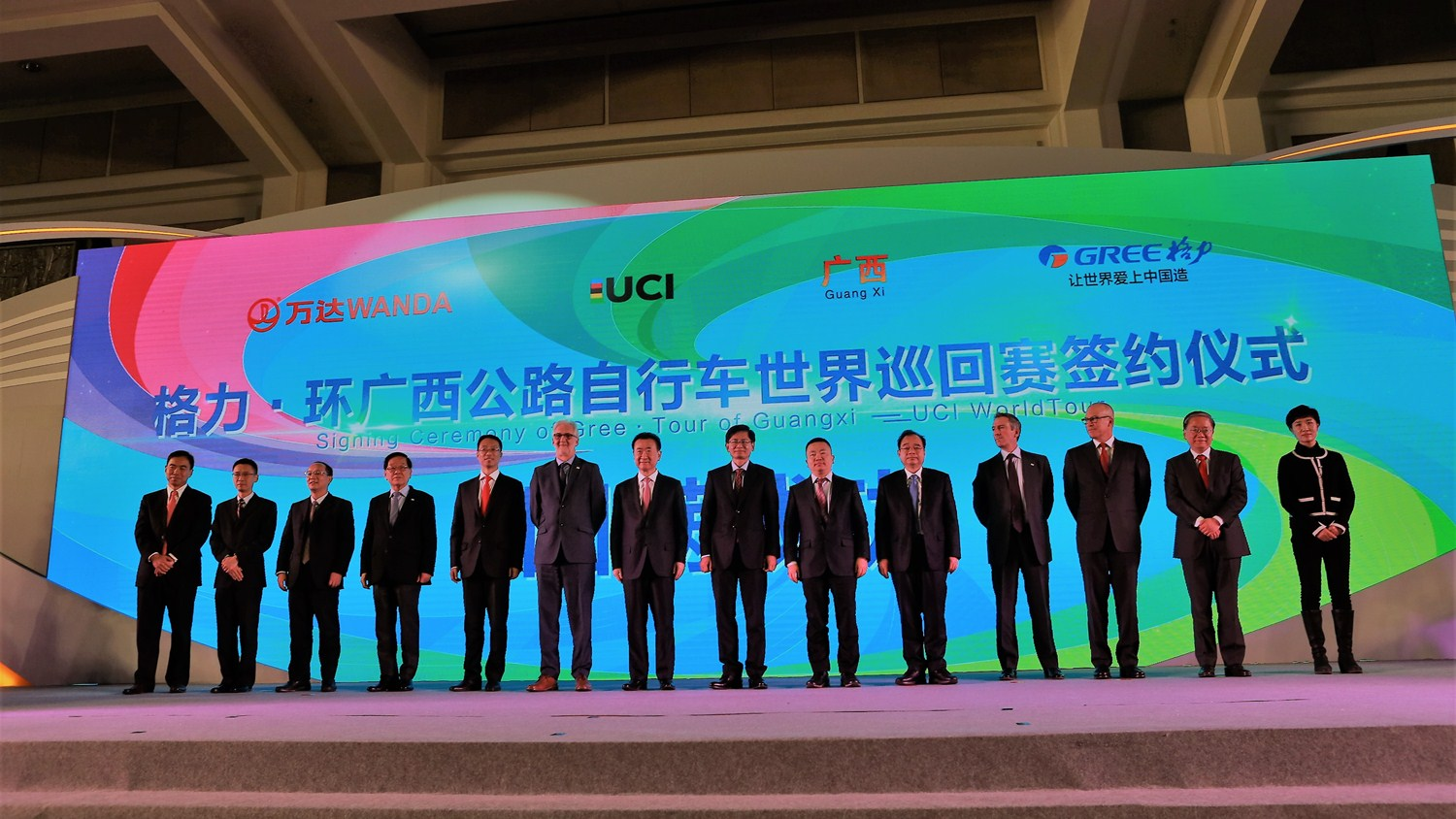 The UCI and Wanda Sports sign groundbreaking partnership to transform cycling in China ©UCI