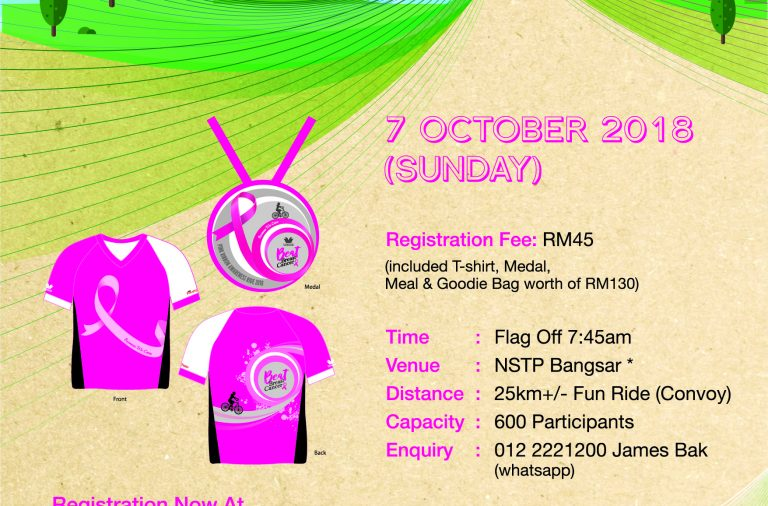 WACOAL PINK RIBBON RIDE 2018 [REGISTRATION CLOSED]